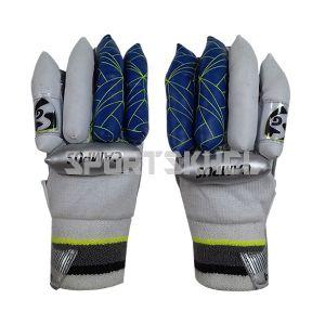 SG Campus Batting Gloves Extra Small Junior