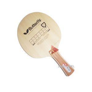 Butterfly Power 7 FL Table Tennis Ply